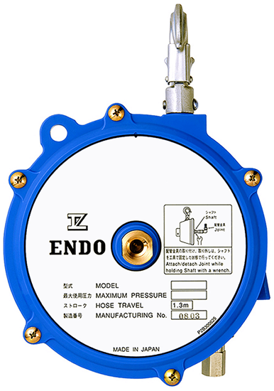 Endo THB Series Air Tool Spring Balancer - Front